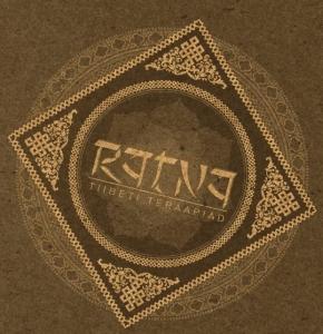 logo rohelisel taustal