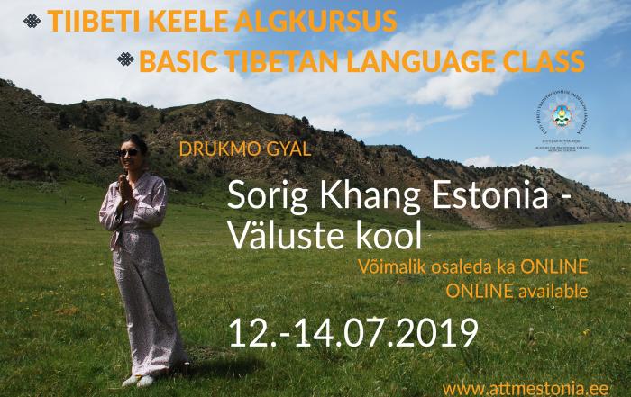Tiibeti-keele-algkursus