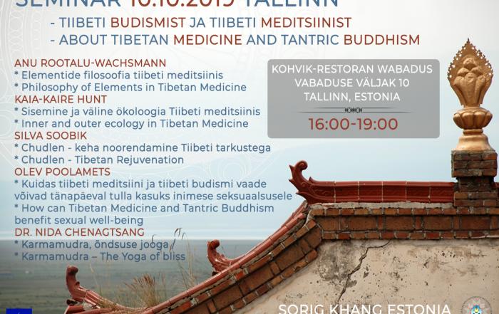 Seminar-2019(1)